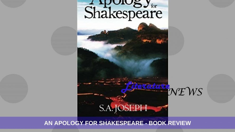 An Apology for Shakespeare Book Review