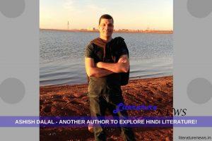 Ashish Dalal Hindi story