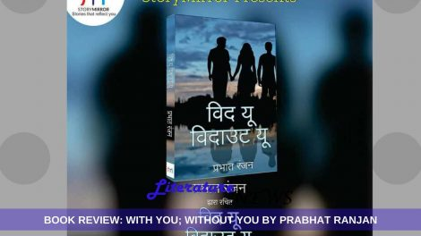 With You; Without You book review