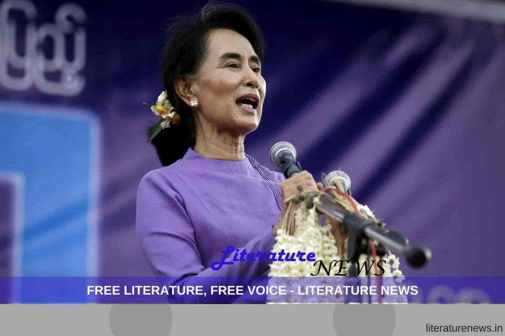 Aung San Suu Kyi literature conference