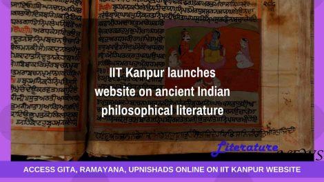 IIT Kanpur websites on vedas gita