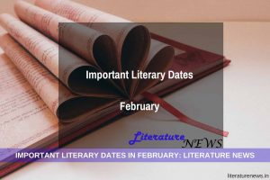 February important literary dates