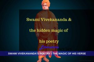 Poems by Swami Vivekananda analysis