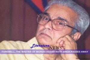 KEDAR nath singh passes away