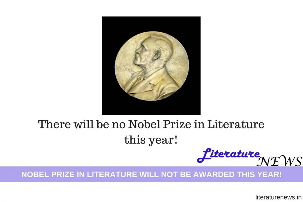 No nobel prize this year