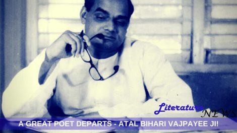 Atal Bihari Vajpayee poetry