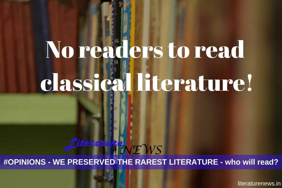 No readers for classical literature