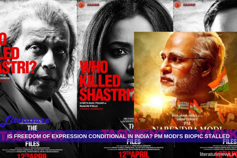 PM Modi movie news