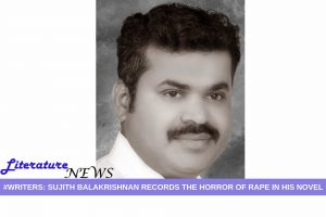 novel on suryanelli rape case 1996 The chronicles of golgotha days novel Sujith